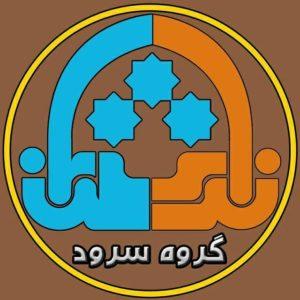 ندای ثامن(تهران)